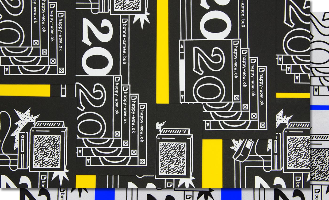 Ensemble carte de voeux 2020 en sérigraphie artisanale sur le thème du bug informatique de l'an 2000 : vieil ordinateur avec souris à boule